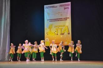 Первые ПА - 2012